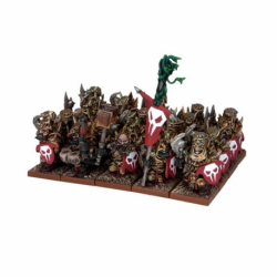 Régiment de la Garde immortelle (20 figurines)